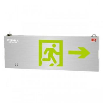 广东敏华电器有限公司_自电集控单面大型铝面板标志灯 M-BLZC-1LROEⅢ1WZPR