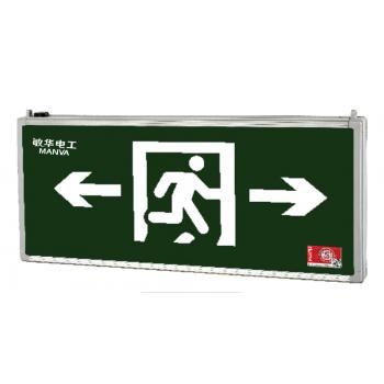 广东敏华电器有限公司_纳米板吊挂标志灯