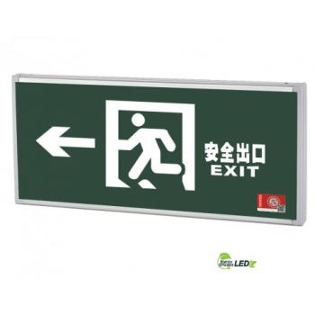 广东敏华电器有限公司_纳米板壁装标志灯