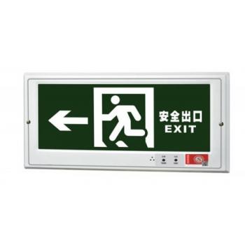 广东敏华电器有限公司_嵌墙标志灯