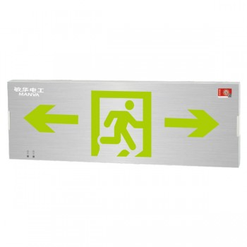 广东敏华电器有限公司_自电集控单面大型铝面板标志灯M-BLZC-1LROEⅢ1WZPR