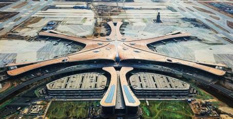 广东敏华电器有限公司_北京国际机场